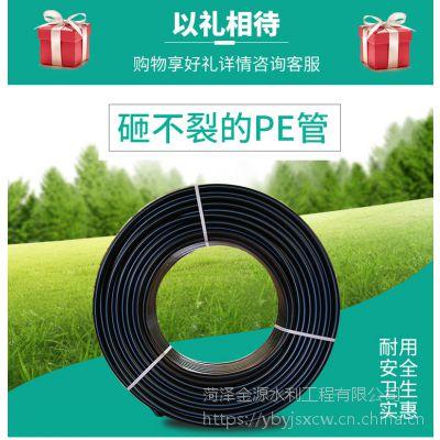 农用滴灌设备PE管滴灌管 灌溉自来水管塑料管给水管管材黑色盘管家庭园艺