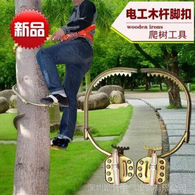 本厂生产电力电信脚口木杆脚口。木杆铁鞋爬树神器
