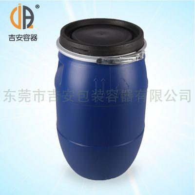 HDPE 供应塑料桶 30L铁箍桶 30kg包装化工桶