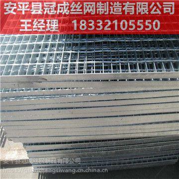 热镀锌钢格栅板生产厂家/Q235钢格栅板厂家【冠成】