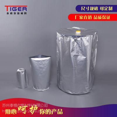 安徽铝箔圆底袋泰格尔厂家生产