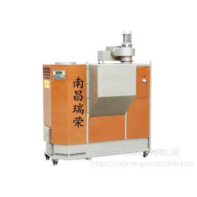 """""""九阳""""生物质热风炉专业技术,品质好,效率高!"""