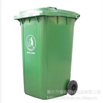 重庆120升上挂车垃圾桶厂家