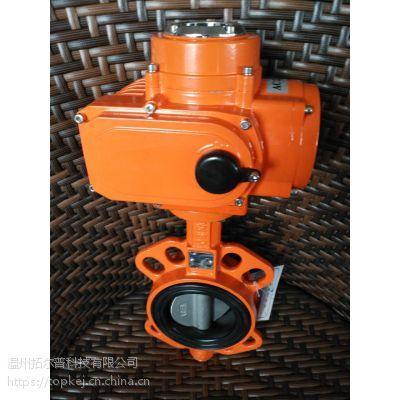 拓尔普 电动执行器 电动头 精小型电动头 球阀 蝶阀电动装置 200型 直销