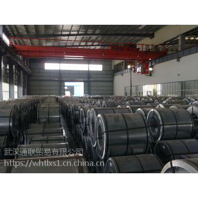 优价供应武钢取向硅钢27Q120RB