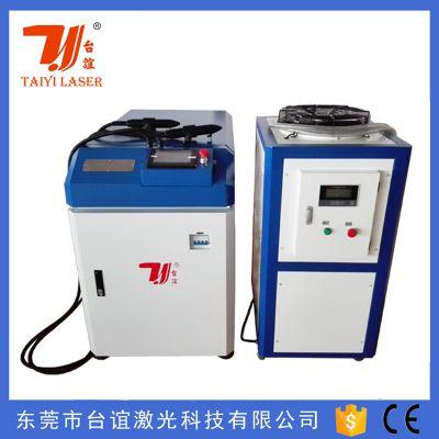东莞台谊光纤激光手持焊接机厂家直销 激光焊接机