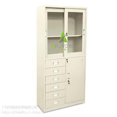 【箭峰】高质量办公铁皮柜批发|文件柜厂家价格