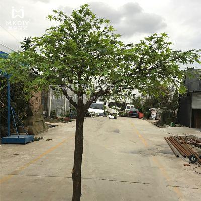 仿真枫树客厅植物摆件假树装饰造景室内绿化风景树枫叶热卖