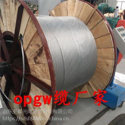 供应新疆opgw光缆厂家