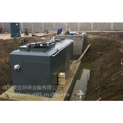 养牛场污水处理设备工艺说明--美亚