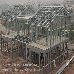 供青海格尔木钢结构别墅和西宁钢结构制作