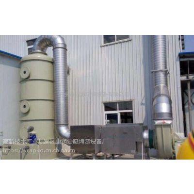 硫化废气处理康润安高端定制