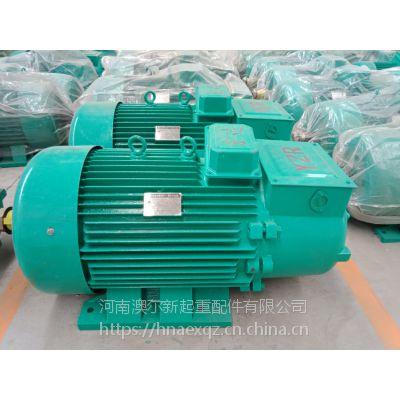 YZR280M-6/75kw三相异步电动机 变频调速电动机 宏达 起重专用