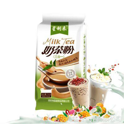 袋装奶茶三合一奶茶奶茶粉原味三合一奶茶粉11种口味冲调饮品批发