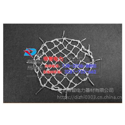 厂价直销窨井防坠网、帝智牌防护网、井盖安全网规格