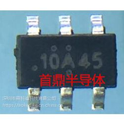SD6210A 低噪声、恒定频率1.2MHz的开关电容升压器 应用智能卡读卡器