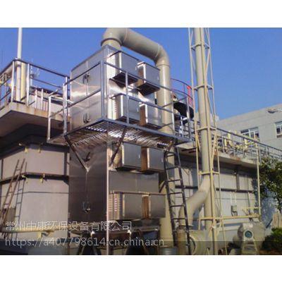 扬州喷漆 光催化设备 废气处理厂家