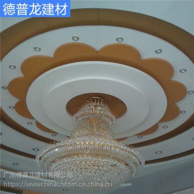 供应 冲孔门头吊顶屏风铝单板 外墙氟碳铝板
