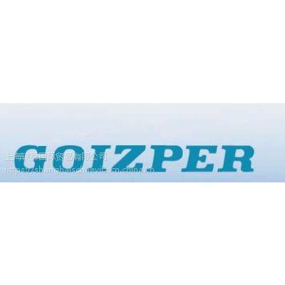 新品现货供应GOIZPER电磁离合器