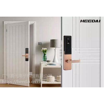 Heedai喜代智能锁|模块化机电分离设计,居家安全管家