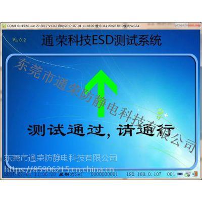 通荣使用率高(图)、防静电门禁系统厂家、防静电门禁系统