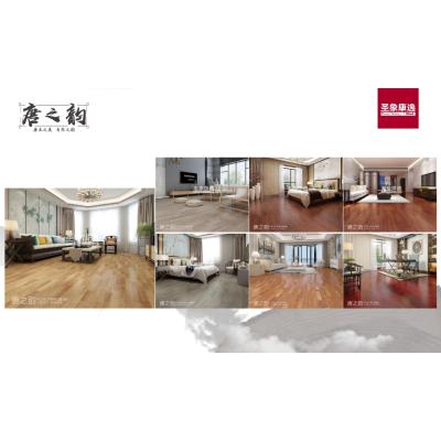 海南圣象地板,海甸岛不变型实木地板,进口皇室地板,批发销售