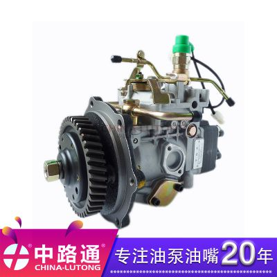 江铃长城普通泵 柴油高压油泵总成 NJ-VE4/11F1900LNJ03