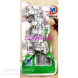 供应卤鸭舌头美味熟食真空镀铝包装袋休闲零食铝箔卷膜