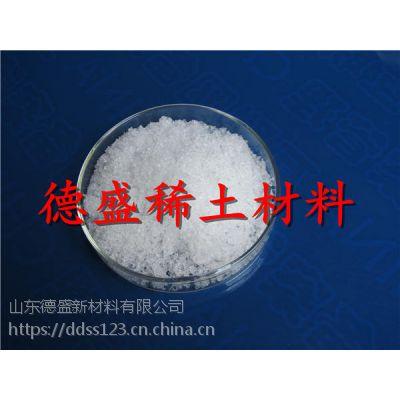 德盛稀土不限量生产销售工业级10099-66-8氯化镥