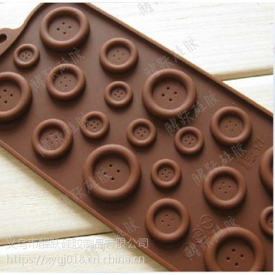 硅胶冰格 巧克力模 手工皂硅胶模