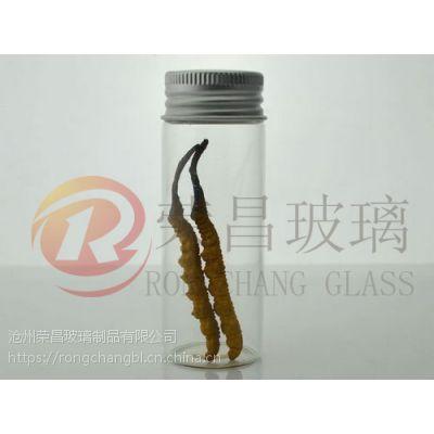 沧州荣昌单根装虫草玻璃瓶型号多种