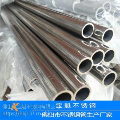 供应304不锈钢圆管25*1.0mm价格多少