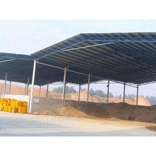 东莞简易铁皮棚搭建 钢结构建造加固改造