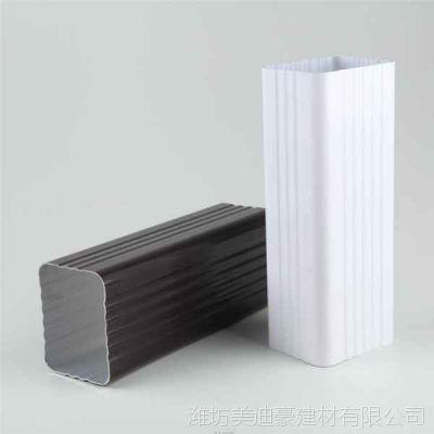 山东铝合金雨水管 铝合金雨水管价格