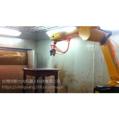 新力光喷涂机器人无易损件