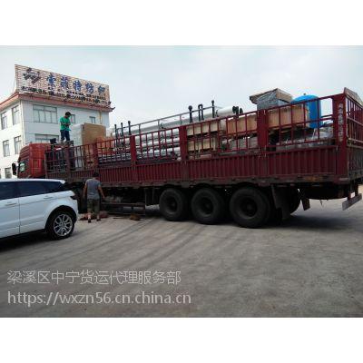 无锡至惠州物流电话 价格低服务好贴心货运公司