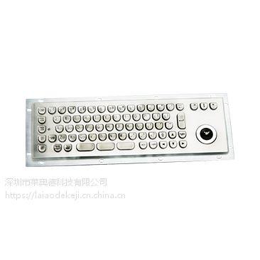 生产定制防水桌面式自助打单机USB接口金属键盘