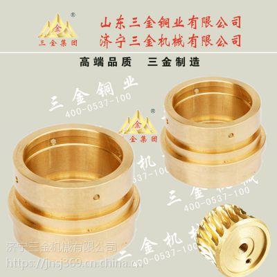 铜轴套、铜轴瓦 、铜螺母、铜蜗轮 、蜗杆、铜衬板 、铜棒、铜管、铜板、