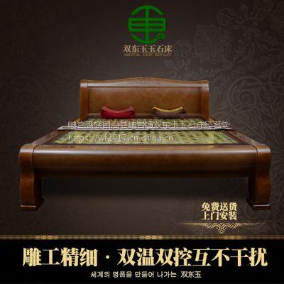 供应双东玉玉石床垫DY1050韩式现代双人床实木雕花床双温双控冬暖夏凉远红外线负离子超长波保健加热床