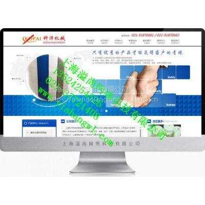 嘉定品牌型网站建设公司,嘉定化妆品网站设计方案,嘉定专业网站制作公司