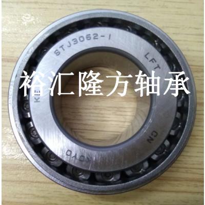 高清实拍 KOYO KE STJ3062-1 LFT 圆锥滚子轴承 KE STJ3062 原装正品