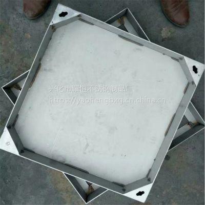 优质不锈钢沟盖板哪里买 沟盖板多少钱一套 【耀恒】