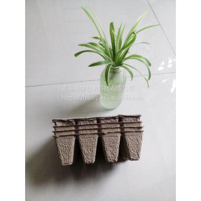 供可降解纤维纸质育苗杯(营养钵、花盆)青岛纸托 青岛纸塑