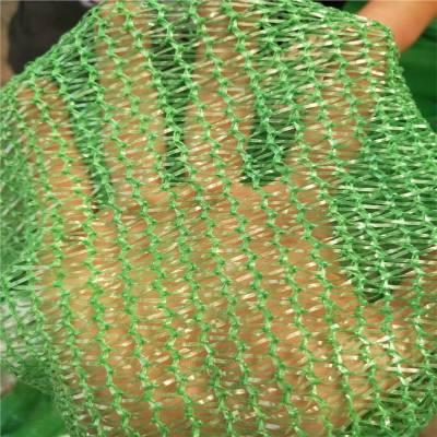 道路密目网覆盖 施工盖尘土的绿网 密目网拉丝