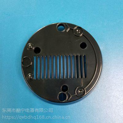 东莞小家电外壳,塑料壳注塑加工定制工厂