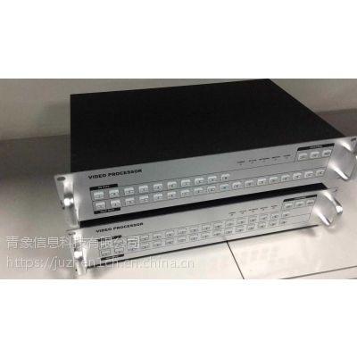 六盘水手机APP控制拼接处理器_青云9进9出手机APP控制拼接处理器_为液晶拼接而生的拼接处理器