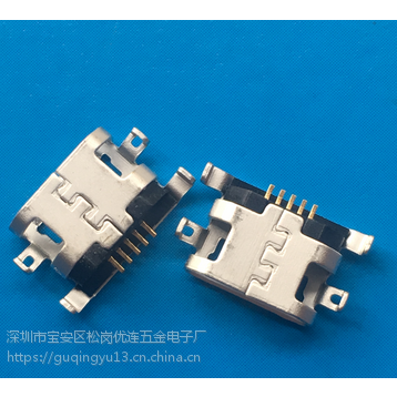 沉板MICRO 5P母座沉板0.8 1.2 1.6贴片直边SMT micro破板式 PCB-创粤