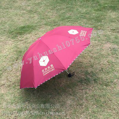 深圳广告伞定制 定做广告雨伞 广告雨伞定做批发