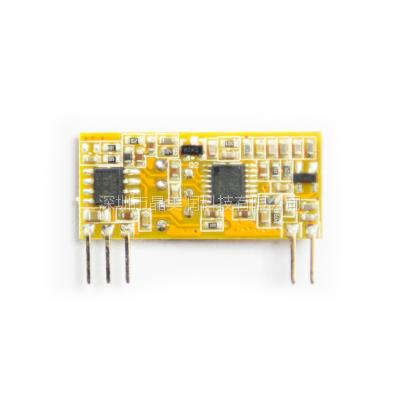 供应 高灵敏度 抗干扰 无线接收模块RXB8