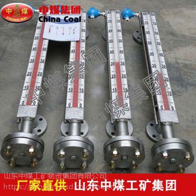 UHZ系列磁翻板液位计,UHZ系列磁翻板液位计报价低, ZHONGMEI